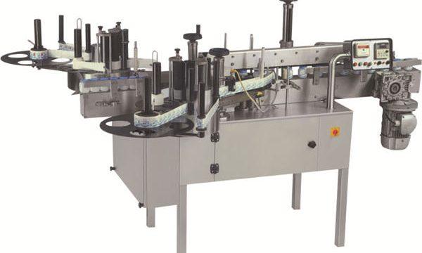 Mbështetja horizontale rreth etiketimit të tubave të makinerive