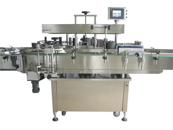 Prodhuesi i makinave të etiketimit të tubave të testimit automatik të ngjitësit