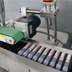 Makinë e etiketimit automatik shishkë horizontale horizontale
