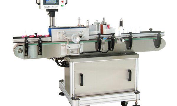 Prodhuesi i makinerive të etiketimit të kavanozave të rrumbullakët