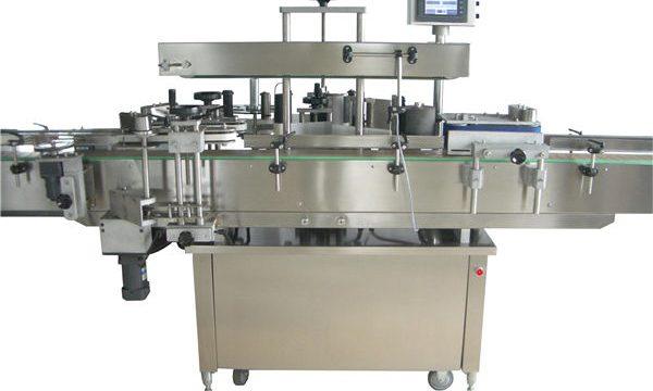 Makinë e plotë për etiketimin e shisheve të plota automatike