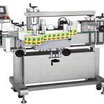 Makinë automatike e etiketimit të shisheve me dy anë