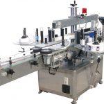Makinë automatike e etiketimit për shishe të sheshtë katror