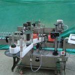 Makinë automatike e etiketimit në kuti letre me cilësi të lartë